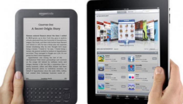 SISBI/UFU empresta dispositivos móveis
